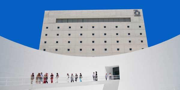 Imagen del Centro Cultural Memoria de Andalucía