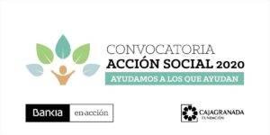 Convocatoria Acción Social 2020 'Ayudamos a los que ayudan'
